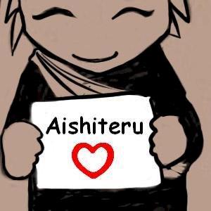 te amo en japnes = aishiteru