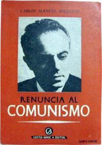 Renuncia al Comunismo - Carlos Manuel Pellecer