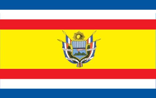 Bandera de Guatemala de 1858