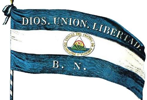 Primera Bandera de Guatemala, Provincias Unidas de Centro America
