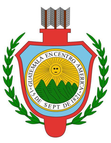 Escudo de Guatemala de 1843 a 1851