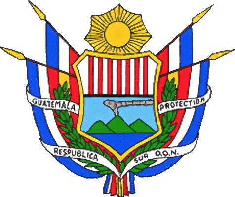 Escudo de Guatemala de 1858 a 1871