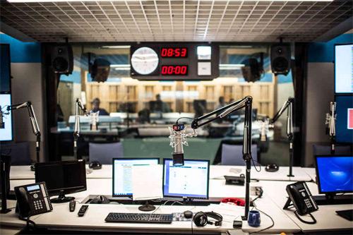 Moderna estacion de radio