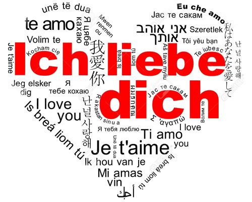 Como se dice te amo en aleman