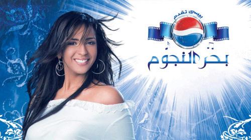 Oportunidades - FODA Pepsi