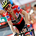 http://www.deguate.com/artman/uploads/53/Ciclismo-75px_86.jpg