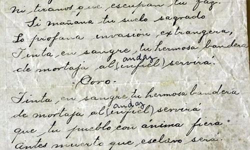 Letra original del himno de Guatemala