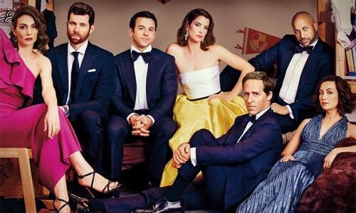 Temporada 3 de Amigos de la Universidad - Netflix