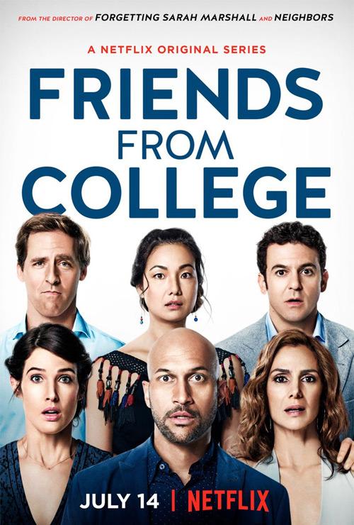 Amigos de la Universidad - Temporada 1
