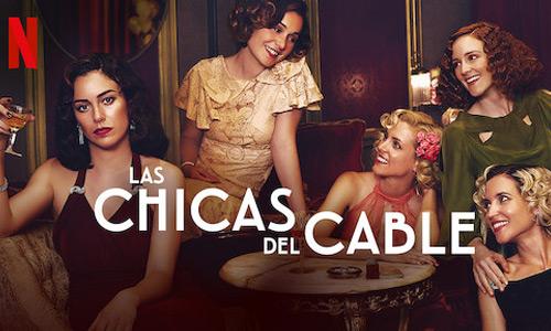 Las Chicas del Cable temporada 5 por Netflix
