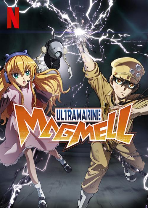 Magmell Ultramarino - Temporada 1