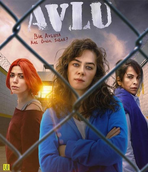 The Yard - Temporada 2