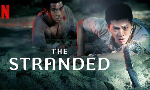 The Stranded temporada 2 en Netflix