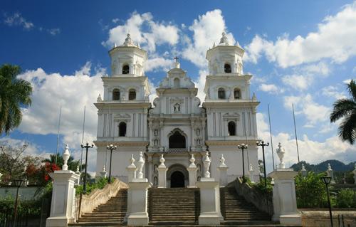 Arquitectura de la Basílica de Esquipulas