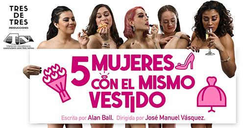 https://www.deguate.com/artman/uploads/59/5-mujeres-con-el-mismo-vestido.jpg