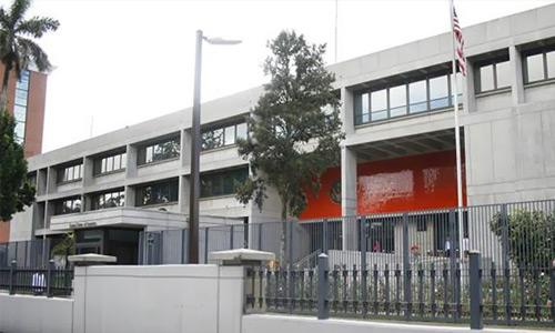 Embajadas y Consulados en la República de Guatemala