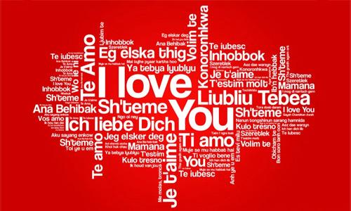 Te amo en varios idiomas