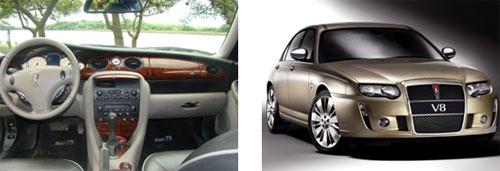 Rover 75 V8 convertible, 2004 - Rover 75 V8, 2004