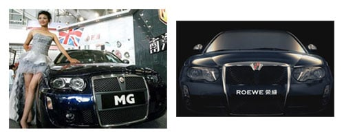 MG fabricado por Nanjing en China - Rover fabricado en China bajo su marca, Roewe