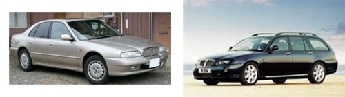 Rover 75, 1999  - Rover 75, camionetilla 1999