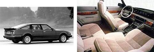 Rover SD1Vitesse  - Interior del Rover SD1