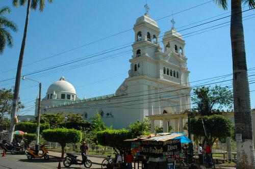 Municipio de Santa Cruz Muluá