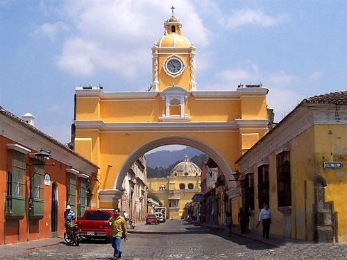 Municipio de Antigua Guatemala