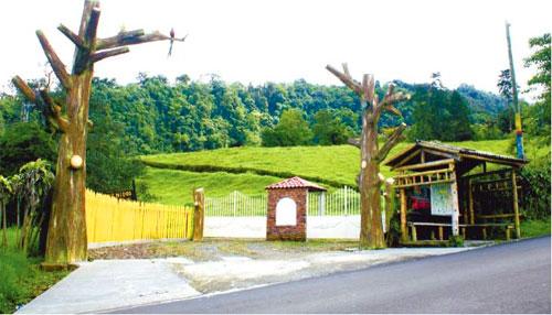 Municipio de El Quetzal