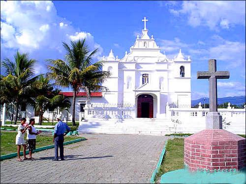 Municipio de Santa Cruz Naranjo